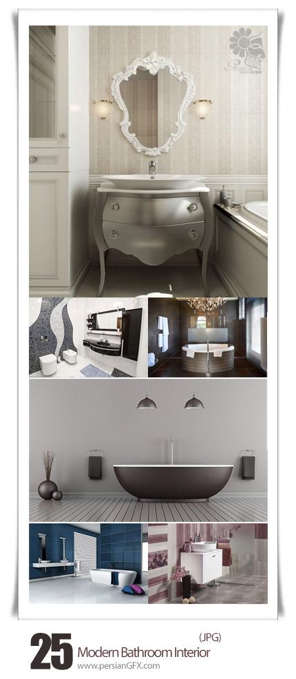 دانلود تصاویر با کیفیت طراحی داخلی مدرن دستشویی و حمام - Modern Bathroom Interior