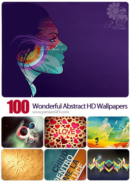 دانلود والپیپرهای انتزاعی - 100 Wonderful Abstract HD Wallpapers