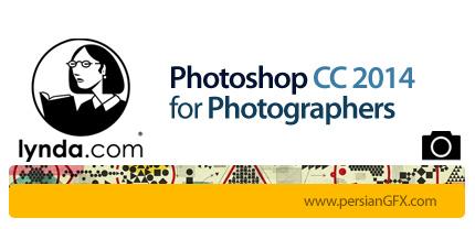 دانلود آموزش ویژگی ها و تغییرات نسخه آپدیت شده فتوشاپ سی سی برای عکاسان - Lynda Photoshop CC 2014 for Photographers