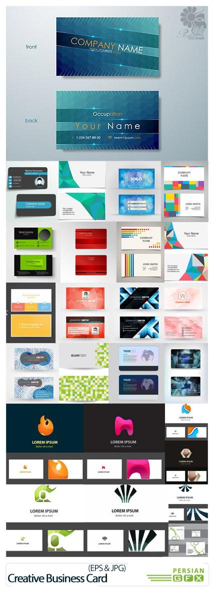 دانلود تصاویر وکتور کارت ویزیت های خلاقانه از شاتر استوک - Amazing ShutterStock Creative Business Card Collection
