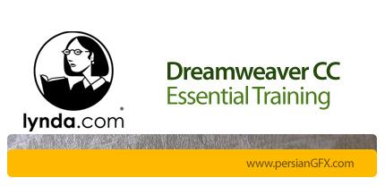 دانلود آموزش دریم ویور سی سی از لیندا - Lynda Dreamweaver CC Essential Training