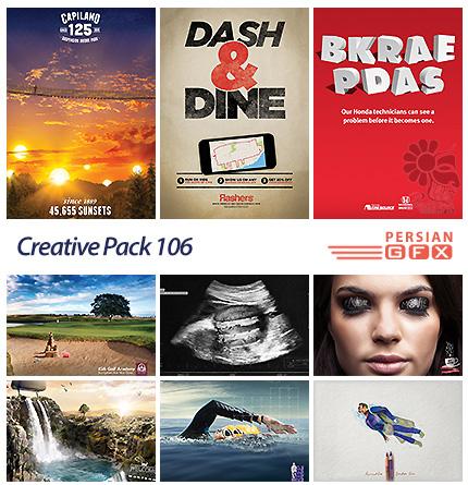دانلود تصاویر تبلیغاتی متنوع - 106 Creative Pack