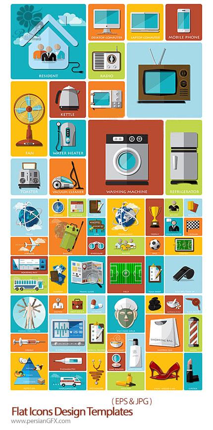 دانلود تصاویر وکتور قالب های آماده آیکون های تخت - Flat Icons Design Templates