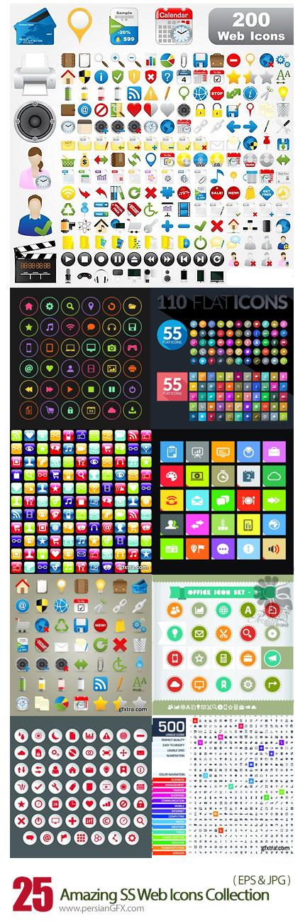 دانلود مجموعه تصاویر وکتور آیکون های متنوع وب از شاتر استوک - Amazing ShutterStock Web Icons Collection