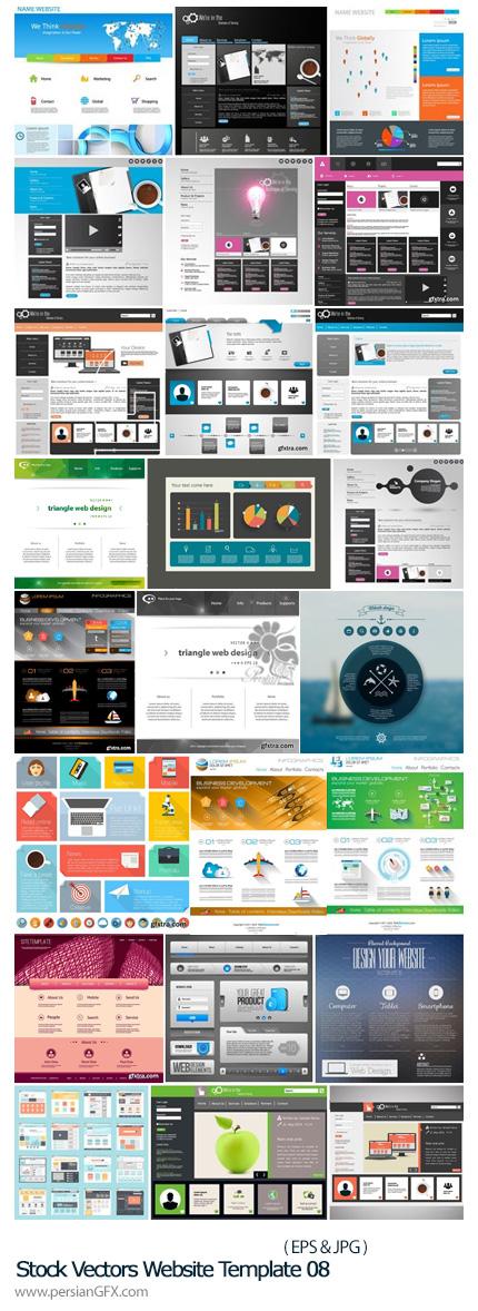 دانلود تصاویر وکتور قالب های آماده وب - Stock Vectors Website Template 08