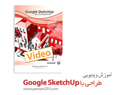 دانلود آموزش اسکچ آپ - Peachpit Google SketchUp for Everyone, Streaming