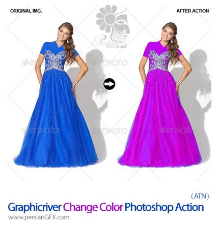 دانلود اکشن تغییر رنگ تصاویر در فتوشاپ از گرافیک ریور - Graphicriver Change Color Photoshop Action