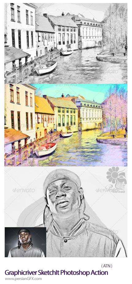 دانلود اکشن تبدیل تصاویر رنگی به تصاویر بی رنگ یا نقوش اولیه تصاویر از گرافیک ریور - Graphicriver SketchIt Photoshop Action