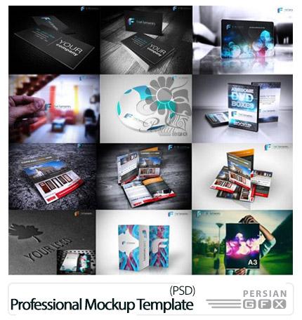 دانلود تصاویر لایه باز قالب پیش نمایش پوستر، کارت ویزیت، دی وی دی و بروشور - 13 Professional Mockup PSD Template