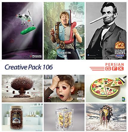 دانلود تصاویر تبلیغاتی متنوع - 107 Creative Pack