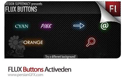 دانلود پروژه آماده فلش ساخت دکمه متحرک با افکت های نوری زیبا - FLUX Buttons Activeden