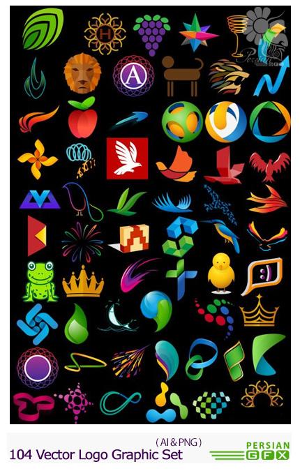 دانلود تصاویر وکتور آرم و لوگوی گرافیکی متنوع - 104 Vector Logo Graphic Set