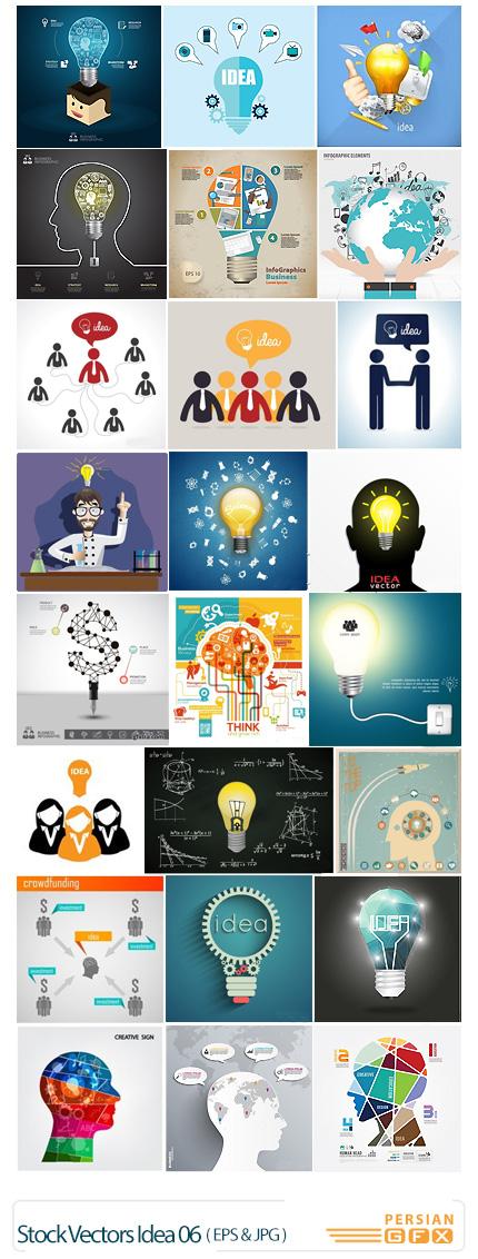 دانلود تصاویر وکتور ایده و فکر نو - Stock Vectors Idea 06