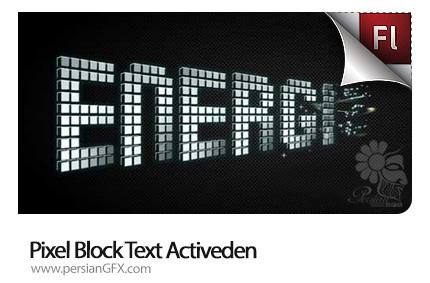 دانلود پروژه آماده فلش افکت متن بلوک های پیکسلی زیبا - Pixel Block Text Activeden