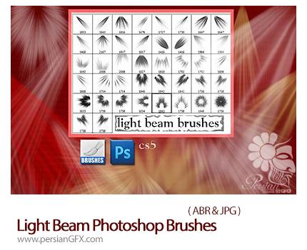 دانلود براش پرتوهای متنوع نور - Light Beam Photoshop Brushes