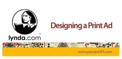 دانلود آموزش طراحی یک آگهی تبلیغاتی چاپی یک از لیندا - Lynda Designing a Print Ad