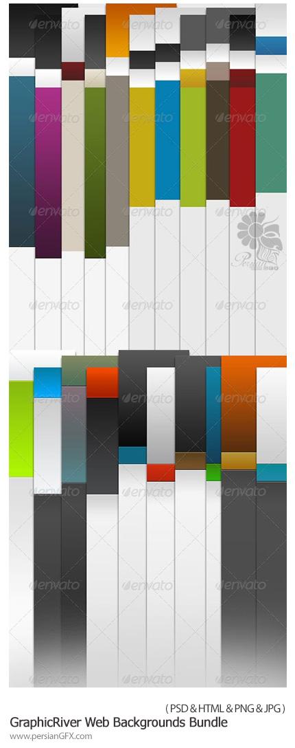 دانلود مجموعه تصاویر لایه باز پس زمینه های آماده وب از گرافیک ریور - GraphicRiver Web Backgrounds Bundle
