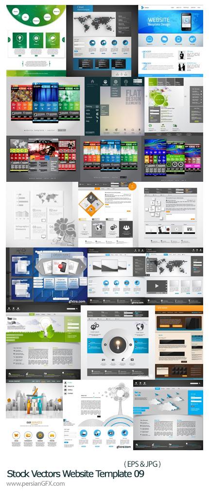 دانلود تصاویر وکتور قالب های آماده وب - Stock Vectors Website Template 09