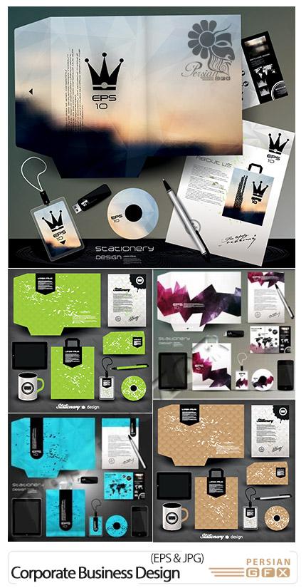 دانلود تصاویر وکتور قالب های آماده ست اداری، کارت ویزیت، بروشور، دی وی دی - Corporate Business Design Template Vector