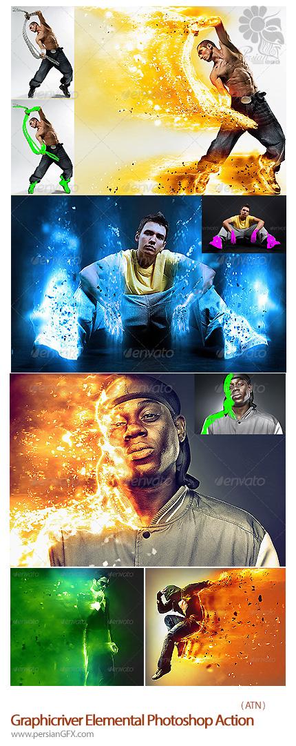دانلود اکشن ایجاد افکت انفجار آب و آتش بر روی تصاویر از گرافیک ریور - Graphicriver Elemental Photoshop Action
