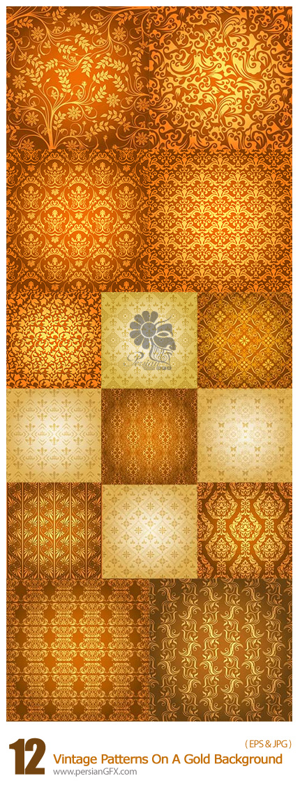 دانلود تصاویر پترن پس زمینه های گلدار قدیمی طلایی - Vintage Patterns On A Gold Background