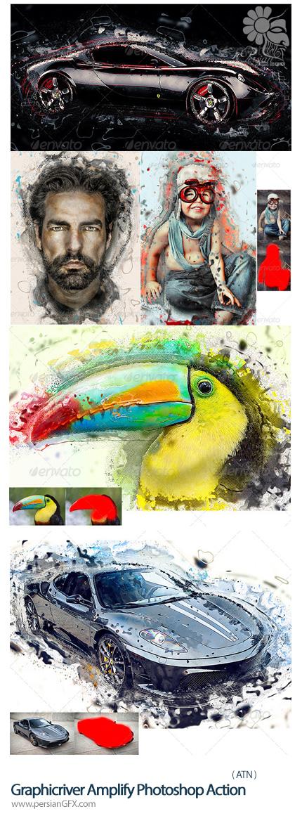 دانلود اکشن فتوشاپ ایجاد افکت مسحور کننده بر روی تصاویر از گرافیک ریور - Graphicriver Amplify Photoshop Action