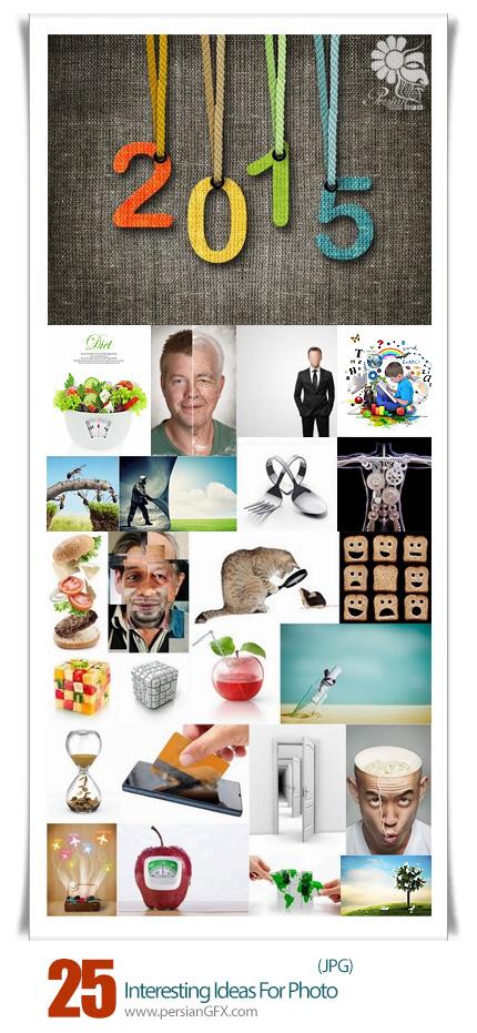 دانلود تصاویر با کیفیت الهام بخش دستکاری شده - Interesting Ideas For Photo