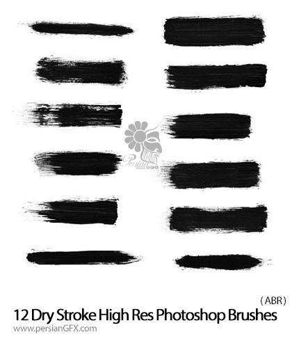 دانلود براش رد به جا مانده قلم های متنوع رنگ - 12 Dry Stroke High Res Photoshop Brushes