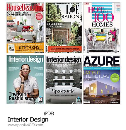 دانلود مجموعه مجلات طراحی داخلی خانه - Interior Design Magazine