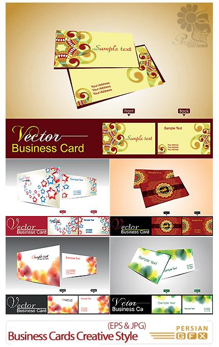 دانلود تصاویر وکتور کارت ویزیت های گرافیکی - Business Cards Creative Style Template Design Vector