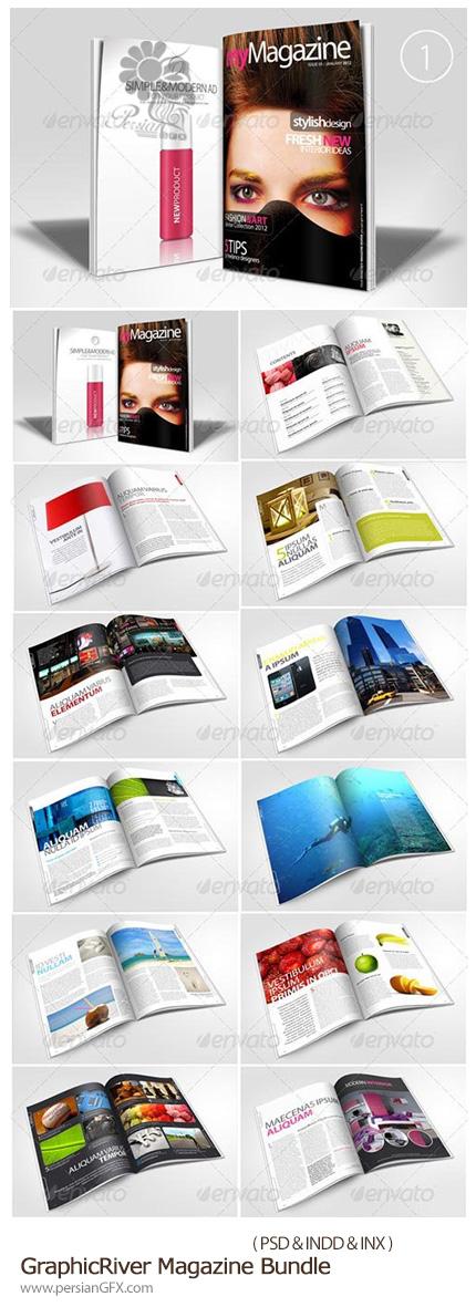 دانلود تصاویر لایه باز قالب های آماده ایندیزاین مجله از گرافیک ریور - GraphicRiver Magazine Bundle
