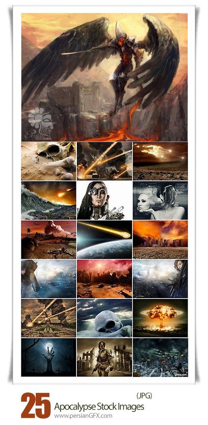 دانلود تصاویر با کیفیت مفهومی از دنیایی دیگر یا آخرالزمان - Apocalypse Stock Images