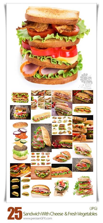 دانلود تصاویر با کیفیت ساندویچ به همراه پنیر و سبزیجات تازه - Sandwich With Ham Cheese And Fresh Vegetables