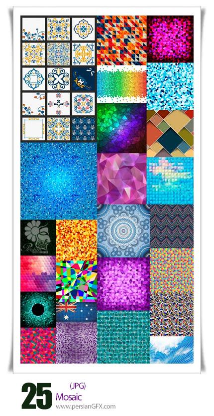 دانلود تصاویر با کیفیت پس زمینه های موزاییکی - Mosaic