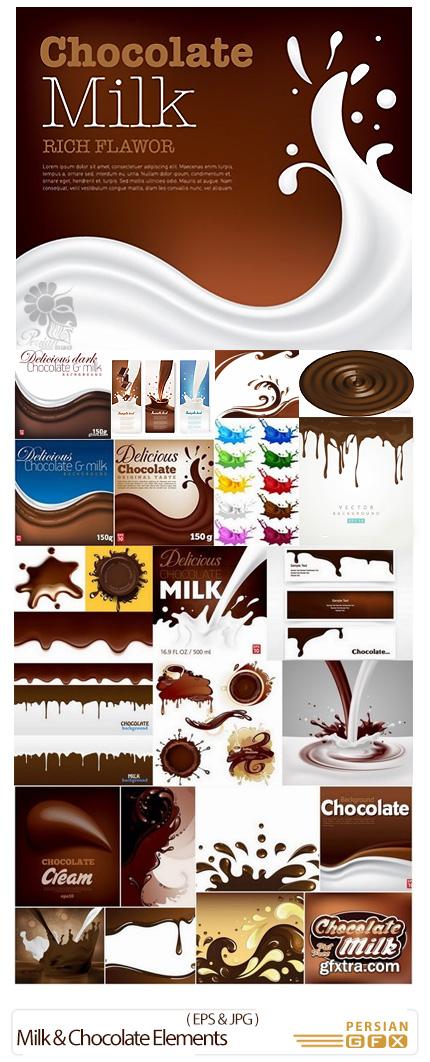 دانلود تصاویر وکتور قطره های پخش شده شیر کاکائو - Milk And Chocolate Elements And Splashes In Vector