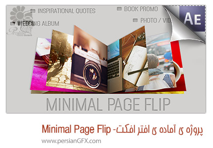 minimal page flip. Black Bedroom Furniture Sets. Home Design Ideas
