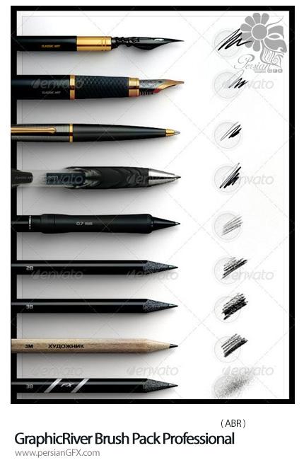 دانلود براش فتوشاپ قلم های متنوع از گرافیک ریور - GraphicRiver Brush Pack Professional