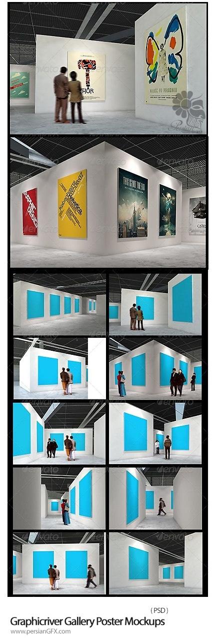 دانلود قالب پیش نمایش گالری عکس و پوستر از گرافیک ریور - Graphicriver Gallery Poster Mockups