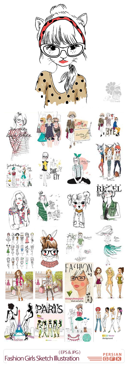 دانلود تصاویر وکتور تصویرسازی دختران فشن - Fashion Girls Sketch Illustration