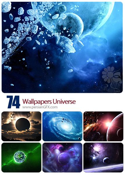 دانلود والپیپر متنوع فضا - Wallpapers Universe