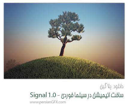 دانلود پلاگین Signal برای Cinema4D ، ساخت انیمیشن به همراه آموزش نصب ویدئویی