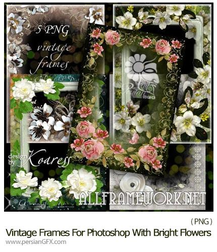 دانلود تصاویر لایه باز فریم های تزئینی گلدار - Vintage Frames For Photoshop With Bright Flowers