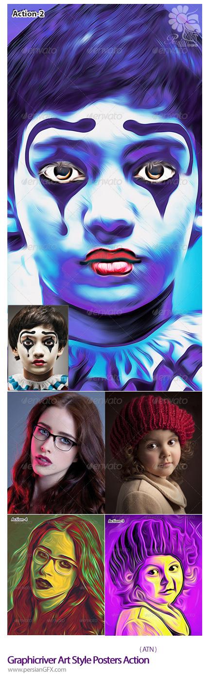 دانلود اکشن فتوشاپ تبدیل تصاویر به یک پوستر هنری زیبا از گرافیک ریور - Graphicriver Art Style Posters Action