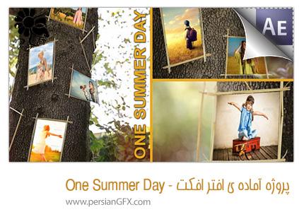 دانلود پروژه آماده افترافکت گالری عکس لایو به همراه آموزش ویدئویی - One Summer Day