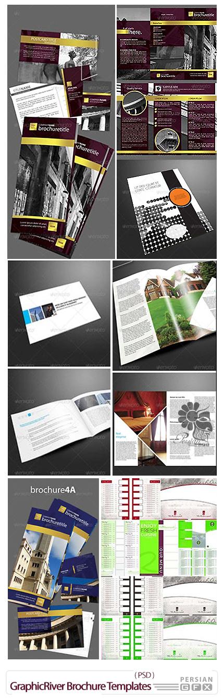 دانلود تصاویر لایه باز قالب های آماده بروشور های تجاری از گرافیک ریور - GraphicRiver Brochure Templates Pack 02
