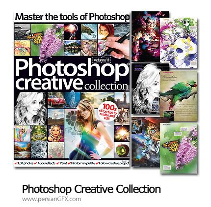 دانلود مجله آموزش های متنوع فتوشاپ - Photoshop Creative Collection