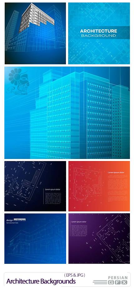 دانلود تصاویر وکتور پس زمینه معماری از شاتر استوک - Amazing ShutterStock Architecture Backgrounds