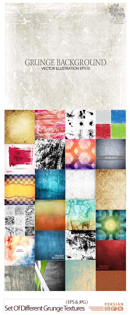 دانلود تصاویر وکتور تکسچر پس زمینه های متنوع گرانج - Set Of Different Grunge Textures