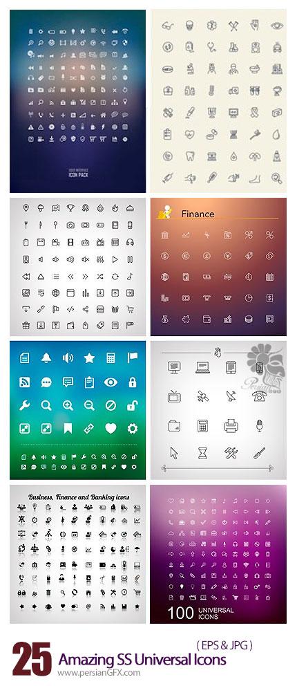 دانلود تصاویر وکتور آیکون های متنوع از شاتر استوک - Amazing ShutterStock Universal Icons