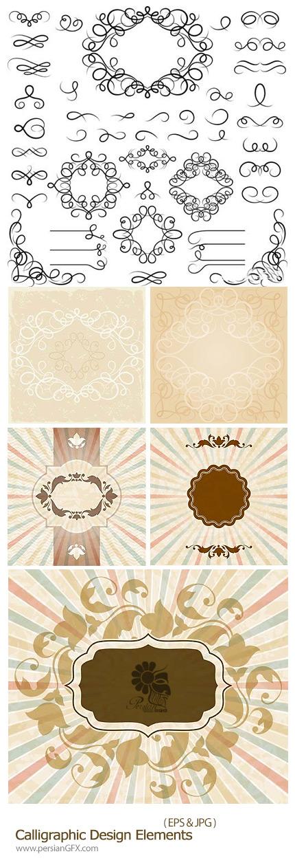 دانلود تصاویر وکتور فریم های تزئینی - Calligraphic Design Elements